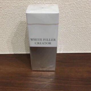 ALBION - アルビオン ホワイトフィラー クリエイター 新品未開封