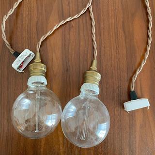 ウニコ(unico)のunico BROWN CORD E26/60W 2セット(蛍光灯/電球)