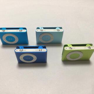 アップル(Apple)のiPod shuffle 2世代作動品 1GB 4eaセット(ポータブルプレーヤー)