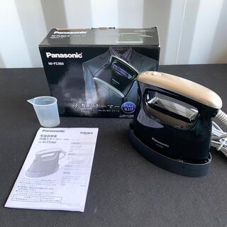 パナソニック(Panasonic)の極美品!Panasonic 衣類スチーマー プラチナブラックNI-FS360(アイロン)