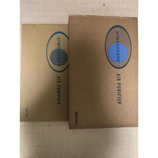 空気清浄機 アトモスフィア フィルターS