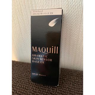 MAQuillAGE - 資生堂 マキアージュ ドラマティックスキンセンサーベース EX ナチュラル SP