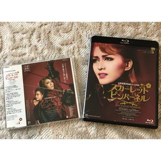宝塚 星組 スカーレットピンパーネル ブルーレイ 主題歌CD