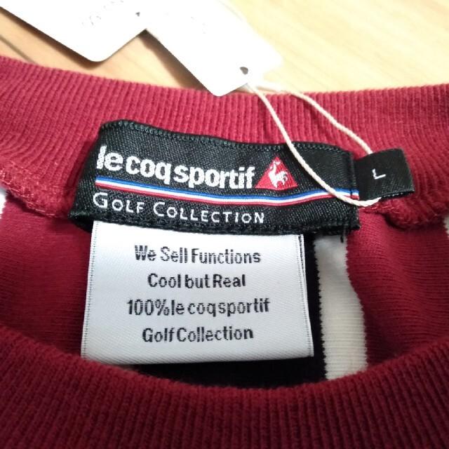 le coq sportif(ルコックスポルティフ)の【新品】ルコックスポルティフ(le coq sportif)トレーナー スポーツ/アウトドアのゴルフ(ウエア)の商品写真