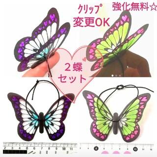 鬼滅の刃 ヘアアクセ しのぶ カナヲ カナエ 蝶々 ハンドメイド(小道具)