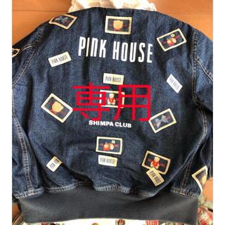 PINK HOUSE - ピンクハウス♡新品タグ付き♡ デニムブルゾン