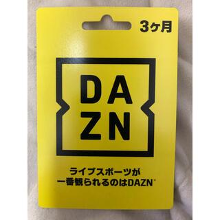 DAZN コード 3ヶ月(その他)