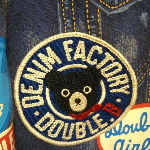 DOUBLE.B(ダブルビー)の今日明日限定😌ミキハウス ダブルビー デニム風 アウター 110 キッズ/ベビー/マタニティのキッズ服男の子用(90cm~)(ジャケット/上着)の商品写真