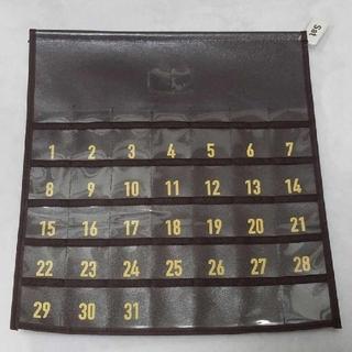 新品 月間カレンダー ♪ ウォールポケット(カレンダー/スケジュール)