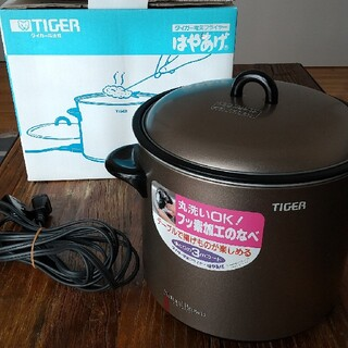 タイガー(TIGER)の電気フライヤー CFE-A100(調理道具/製菓道具)
