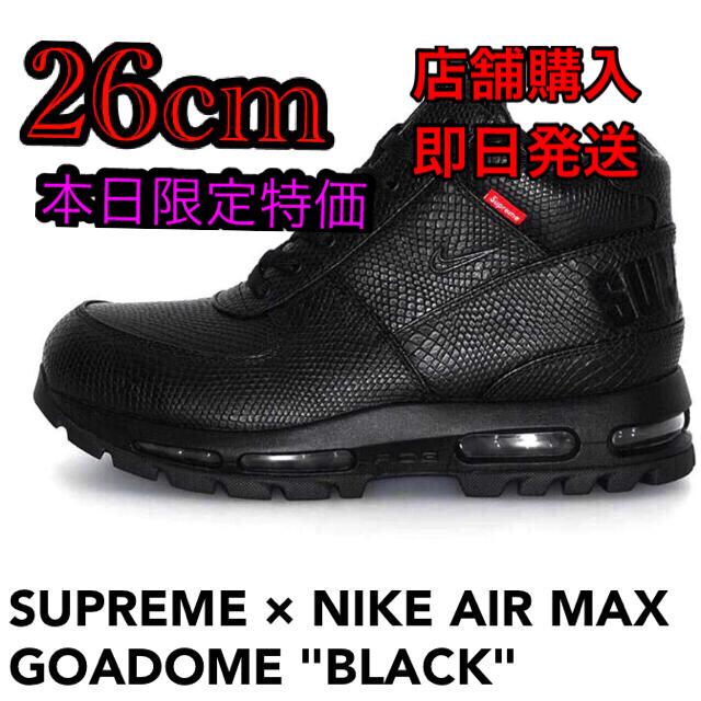 Supreme(シュプリーム)のSUPREME × NIKE AIR MAX GOADOME ゴアドーム 黒 メンズの靴/シューズ(スニーカー)の商品写真