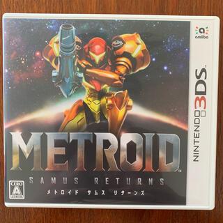 ニンテンドー3DS - 【送料無料】メトロイド サムスリターンズ 3DS