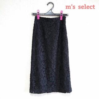 M-premier - m's select エムズセレクト レーススカート
