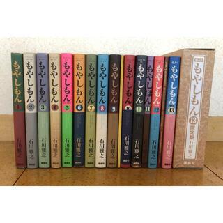 コウダンシャ(講談社)のもやしもん お得な全巻セットシリーズ(限定版含む)(全巻セット)