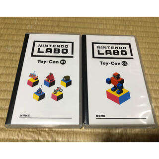 Nintendo Switch - Nintendo LABO Toy-Con01と02