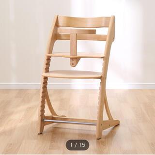 ニトリ(ニトリ)のニトリフリーチェアベビーチェア 子供用椅子(収納/チェスト)