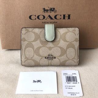 コーチ(COACH)の2021年最新作★新品 COACH  二つ折り財布 シグネチャーペールグリーン(財布)