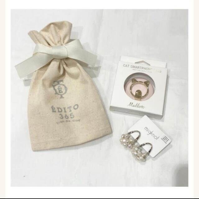 EDITO 365(エディトトロワシスサンク)の一時値下★EDITO365 パールイヤリング 巾着袋 レディースのアクセサリー(イヤリング)の商品写真