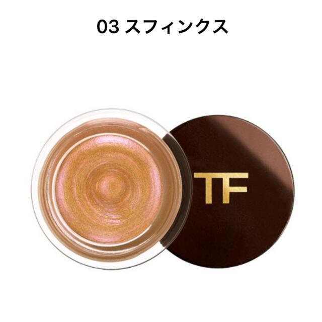 TOM FORD(トムフォード)のトムフォード スフィンクス コスメ/美容のベースメイク/化粧品(アイシャドウ)の商品写真