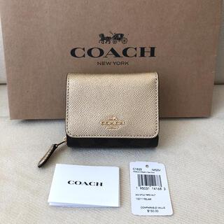 コーチ(COACH)の新品★COACH 2020年秋冬新作 レザー 三つ折り財布 ブラウン×ゴールド(財布)