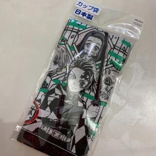 バンダイ(BANDAI)の鬼滅の刃 コップ袋  未使用(ランチボックス巾着)