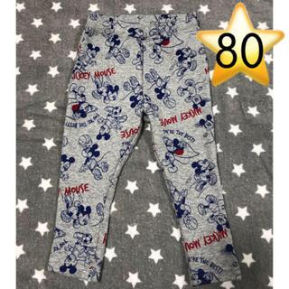 ディズニー(Disney)のミッキーマウス 裏起毛 ズボン 80 パンツ グレー 美品(パンツ)