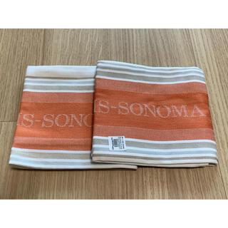 ウィリアムズソノマ(Williams-Sonoma)のWILLIAMS SONOMAのキッチンタオル2枚セット(収納/キッチン雑貨)