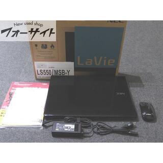 エヌイーシー(NEC)のまだ美品 NEC LaVie ◇ LS550/M ノートパソコン ブラック 2(ノートPC)