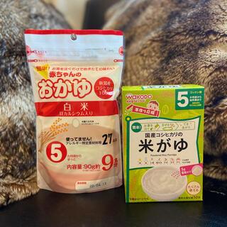 アカチャンホンポ - 離乳食 和光堂 米がゆ アカチャンホンポ 赤ちゃんのおかゆ