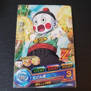 ドラゴンボール - ドラゴンボールヒーローズ 餃子 Z戦士 hg10-09
