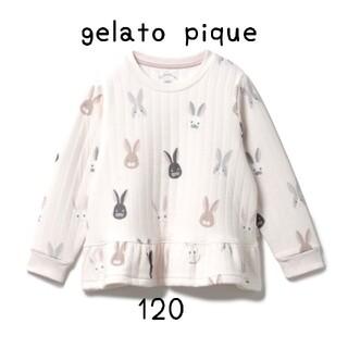 gelato pique - 【新品・タグ付き】M 120 ウサギモチーフ kids プルオーバー