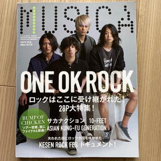 ワンオクロック(ONE OK ROCK)のMUSICA 2012 9月号 ONE OK ROCK(音楽/芸能)