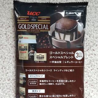 ユーシーシー(UCC)のUCC ゴールドスペシャル ドリップコーヒー3杯分(コーヒー)
