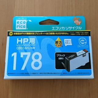 ヒューレットパッカード(HP)のエコリカHP178互換 ブラック(PC周辺機器)