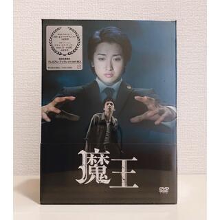 アラシ(嵐)の魔王 DVD-BOX 初回限定盤 未開封(TVドラマ)