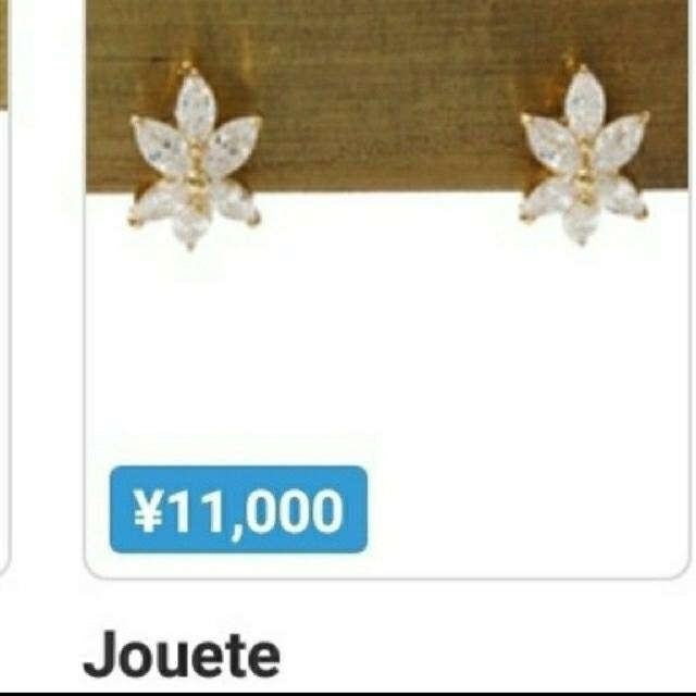ete(エテ)のjouete フラワージルコニアイヤリング レディースのアクセサリー(イヤリング)の商品写真