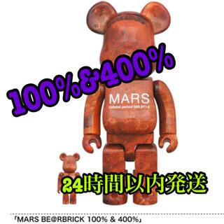 メディコムトイ(MEDICOM TOY)のMARS BE@RBRICK 100% & 400%(キャラクターグッズ)