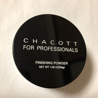 チャコット(CHACOTT)のチャコット プロフェッショナルズ フィニッシングパウダー763 クリアー(フェイスパウダー)