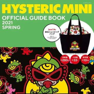 HYSTERIC MINI - ヒスミニ ビッグショッピングバッグ