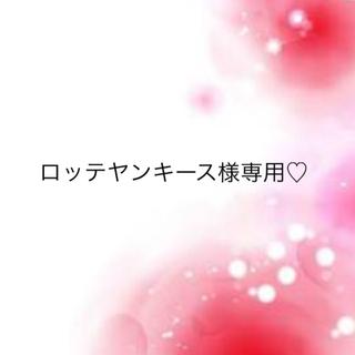 Wacoal - アテナ♡店舗限定♡サルート♡新品♡ブラ♡ソング♡セット♡Mのみ♡39