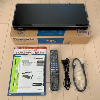 パナソニック(Panasonic)のDIGA DMR-BRG2050 ブルーレイディスクレコーダー ディーガ(ブルーレイレコーダー)