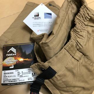 ウォークマン(WALKMAN)のWORKMAN DIAMAGIC DIRECT 綿リップ防風防寒カーゴパンツ(ワークパンツ/カーゴパンツ)
