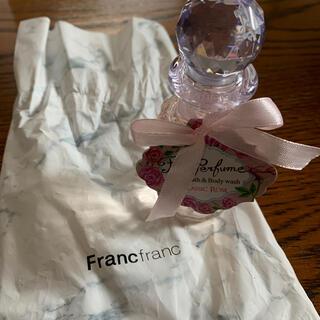 フランフラン(Francfranc)のFrancfranc ボディウォッシュ(ボディソープ/石鹸)