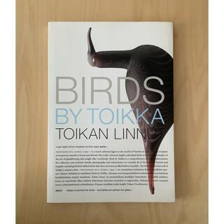 イッタラ(iittala)のBIRDS BY TOIKKA  バード本 イッタラ バード(洋書)