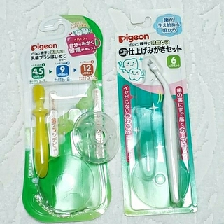Pigeon - ピジョン 歯ブラシと仕上げ専用歯ブラシ