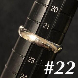 刻印無料D⭐︎22号 シンプル シルバーリング甲丸 ステンレス製 幅4mmメンズ(リング(指輪))