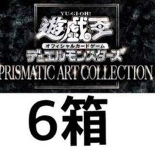 KONAMI - 遊戯王 PRISMATIC ART COLLECTION 6BOX