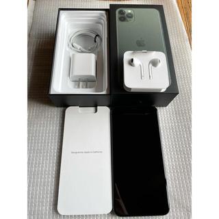 Apple - iPhone 11 pro max simフリー 256gb 美品