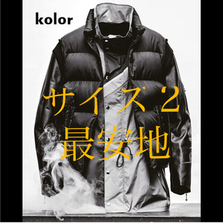 kolor - UNDERCOVER 30周年 Leather sleeve down jack