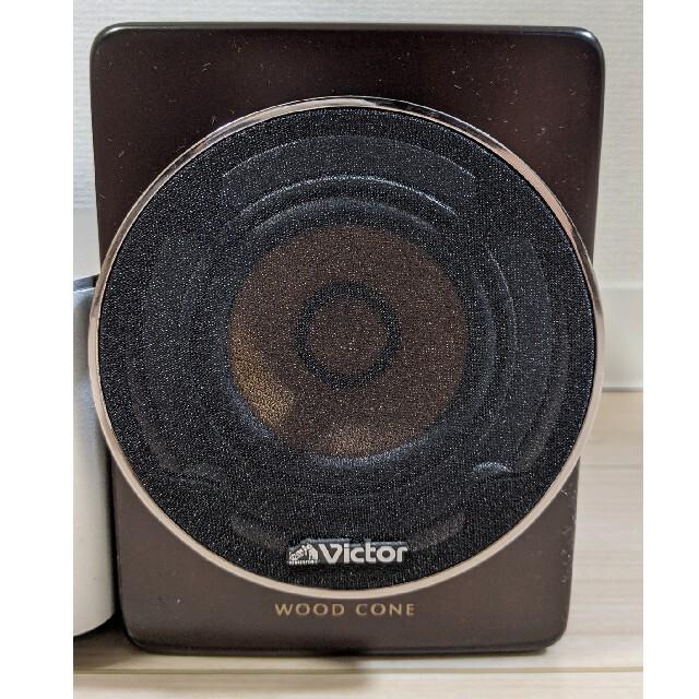 Victor(ビクター)のVictor EX-AR3 コンパクトコンポーネントシステム (ウッドコーン) スマホ/家電/カメラのオーディオ機器(スピーカー)の商品写真